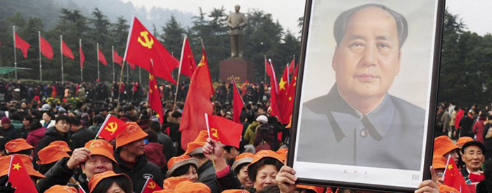 ANU-AR | Curso: Mao Zedong. Ideario, obra y legado